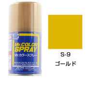 S-9 [Mr.カラースプレー ゴールド]