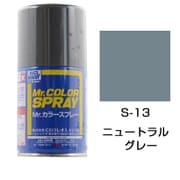 S-13 [Mr.カラースプレー ニュートラルグレー]