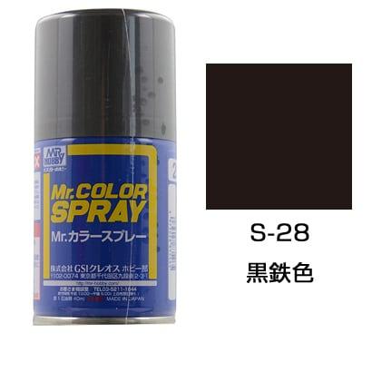 S-28 [Mr.カラースプレー 黒鉄色]
