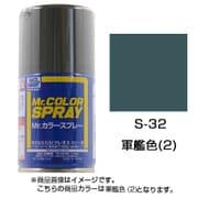 S-32 [Mr.カラースプレー 軍艦色(2)]