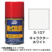 S-107 [Mr.カラースプレー キャラクターホワイト]