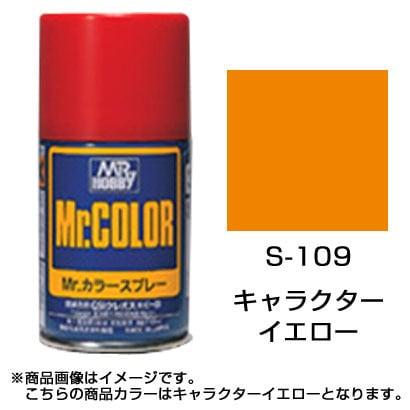 S-109 [Mr.カラースプレー キャラクターイエロー]