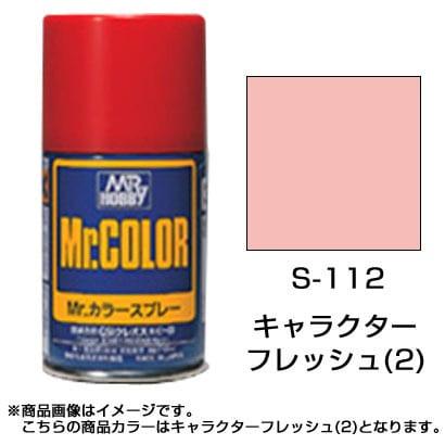 S-112 [Mr.カラースプレー キャラクターフレッシュ(2)]