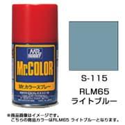 S-115 [Mr.カラースプレー RLM65ライトブルー]