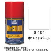 S-151 [Mr.カラースプレー ホワイトパール]