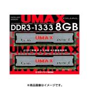 Cetus DC DDR3-8GB-1333 [自作 デスクトップ用 メモリ]