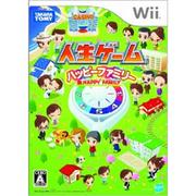 人生ゲーム ハッピーファミリー [Wiiソフト]