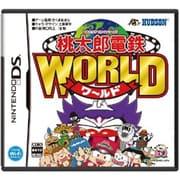 桃太郎電鉄WORLD [DSソフト]