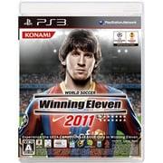 ワールドサッカー ウイニングイレブン 2011 [PS3ソフト]