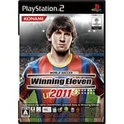 ワールドサッカー ウイニングイレブン 2011 [PS2ソフト]