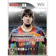 ウイニングイレブンプレーメーカー 2011 [Wiiソフト]