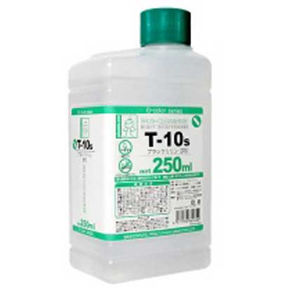 T-10s [ブラシクリリン(中) 250mL]
