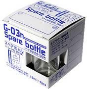 ガイアノーツ G-03n スペアボトル in レシピbox [ボトルシリーズ]