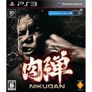 肉弾 [PS3ソフト PlayStation Move専用]