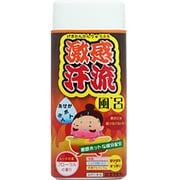 激感汗流風呂 [入浴剤 400g]