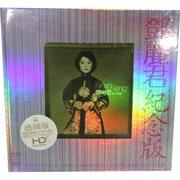 HD-027 [テレサ・テン紀念版 HDCD]