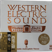 HD-201 [WesternElectric AcousticAudiophil]