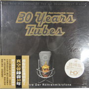 HD-059 [真空管録音30年 HDCD]