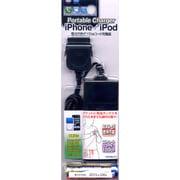 RB9BK01 [100cmコード付き単3乾電池充電器 iPhone3G/3GS・iPod・iPhone4対応 Portable Charger ブラック]