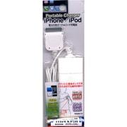 RB9BK02 [100cmコード付き単3乾電池充電器 iPhone3G/3GS・iPod・iPhone4対応 Portable Charger ホワイト]