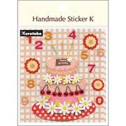 SBST300-6 [Handmade sticker K(ハンドメイドステッカーケイ) バースデーケーキ]