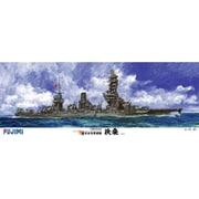 1/350 600055 日本海軍 戦艦 扶桑 [プラモデル]