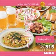 MIXA Image Library Vol.315 居酒屋メニュー [Windows/Mac]