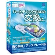 HD革命/CopyDrive Ver.4 with Partition EX 乗換/アップグレード [Windowsソフト]