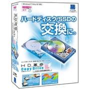HD革命/CopyDrive CD起動版 [Windowsソフト]