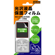 RT-SS75F/CR [WALKMAN(ウォークマン) NW-S750/S750Kシリーズ用 光沢液晶保護フィルム]