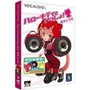 VOCALOID2 猫村いろは 初回限定版 [Windows]