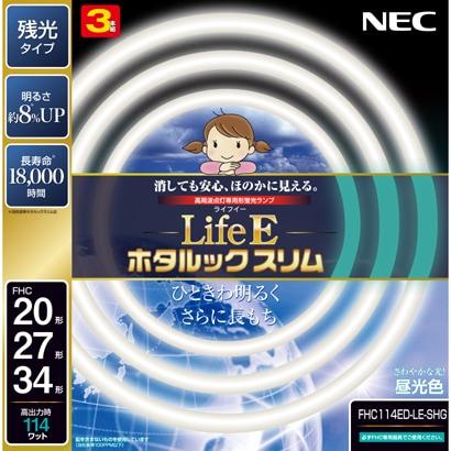 FHC114ED-LE-SHG [丸形スリム管蛍光灯 Life Eホタルックスリム 3波長形昼光色 20形+27形+34形(28W+38W+48W) 各1本入]