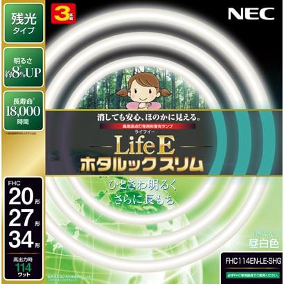 FHC114EN-LE-SHG [丸形スリム蛍光灯 Life Eホタルックスリム 昼白色 20形+27形+34形(28W+38W+48W) 各1本入り]