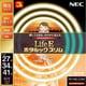 FHC144EL-LE-SHG [丸形スリム蛍光灯 Life Eホタルックスリム 電球色 27形+34形+41形(38W+48W+58W) 各1本入り]