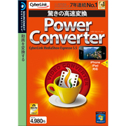 PowerConverter [Windows]