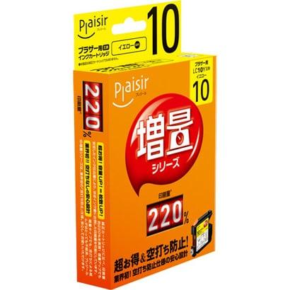 PLE-ZBR10Y [LC10Y互換インクカートリッジ 増量シリーズ 2.2倍 イエロー]