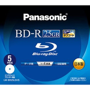 LM-BR25LDH5 [Blu-rayディスク(相変化追記型:パソコンデータ用) 25GB 5枚パック]