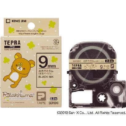 SGR9DC [テプラPROテープ リラックマラベル お外でごろん(水玉ベージュ) 幅9mm 2.5m巻]