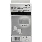 RSF-FLT53V [加湿セラミックファンヒーター 交換用加湿フィルター 6611648952]