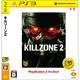 KILLZONE 2(キルゾーン) (PlayStation3 the Best) [PS3ソフト]