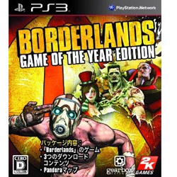 Borderlands(ボーダーランズ) Game of The Year Edition [PS3ソフト]