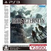 End of Eternity(エンド オブ エタニティ) (SEGA THE BEST) [PS3ソフト]