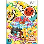 太鼓の達人 Wii みんなでパーティ☆3代目!ソフト単品版 [Wiiソフト]