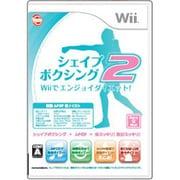 シェイプボクシング2 Wiiでエンジョイダイエット! [Wiiソフト]