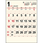 NK-8166 [クリーム・メモ月表 カレンダー]
