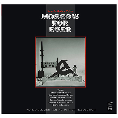 HD-015 [MOSCOW FOREVER HDCD]