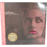 HD-206 [in Paris HDCD]