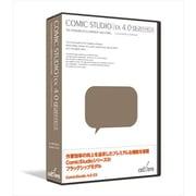 ComicStudioEX 4.0 12ヵ月ライセンス [Windows]