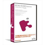 RETAS STUDIO 12ヵ月ライセンス [Windows]