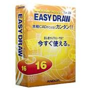 EASY DRAW Ver.16 [Windowsソフト]